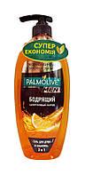 Гель для душа и шампунь Palmolive Men 2 в 1 Бодрящий Цитрусовый заряд - 750 мл.