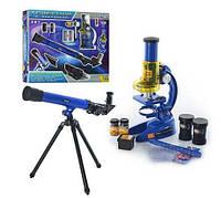 Детский микроскоп и телескоп Limo Toy CQ-031