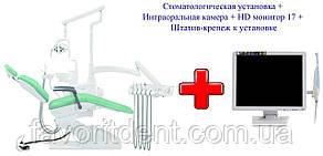 Стоматологическая установка с монитором и интраоральной камерой
