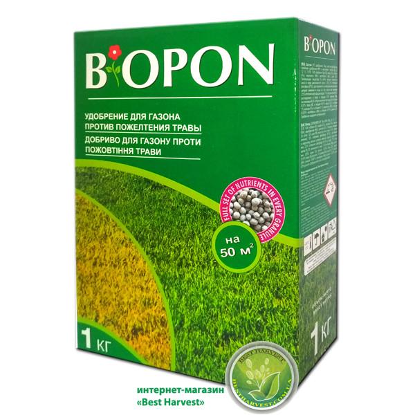 Удобрение «Биопон» (Biopon) для газона от пожелтения 1 кг, оригинал