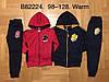 Трикотажный утепленный костюм 2 в 1 для мальчика оптом, Grace, 98-128 см,  № B82224