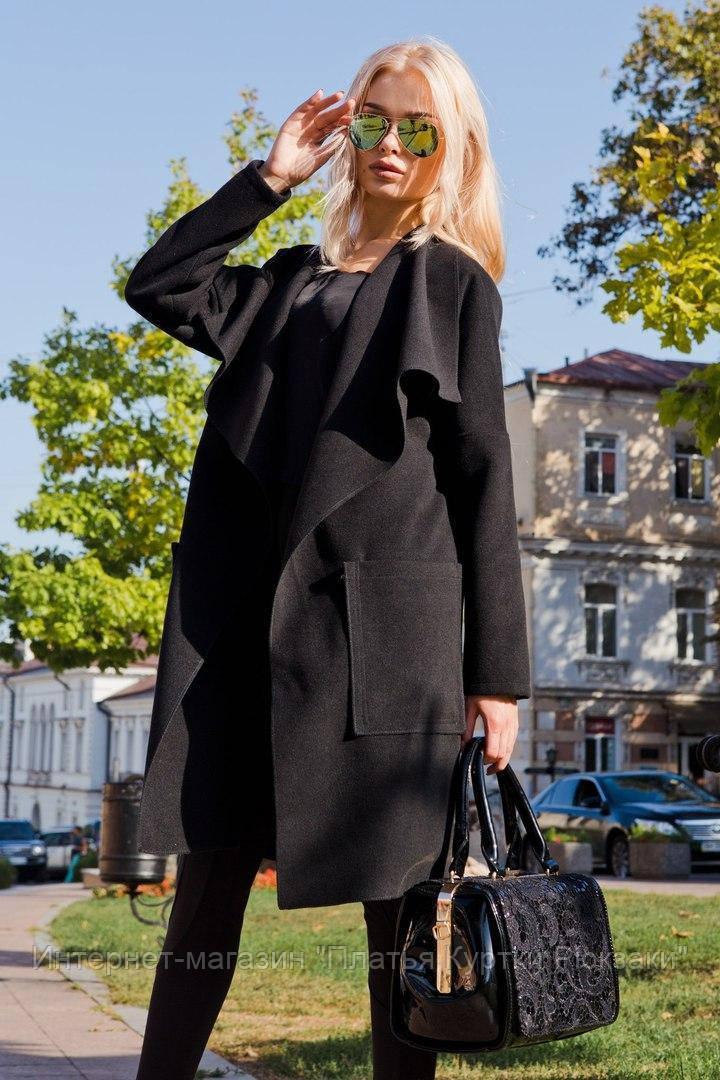 Женское демисезонное пальто-кардиган на запах с кашемира d8b0a57cfaf6e