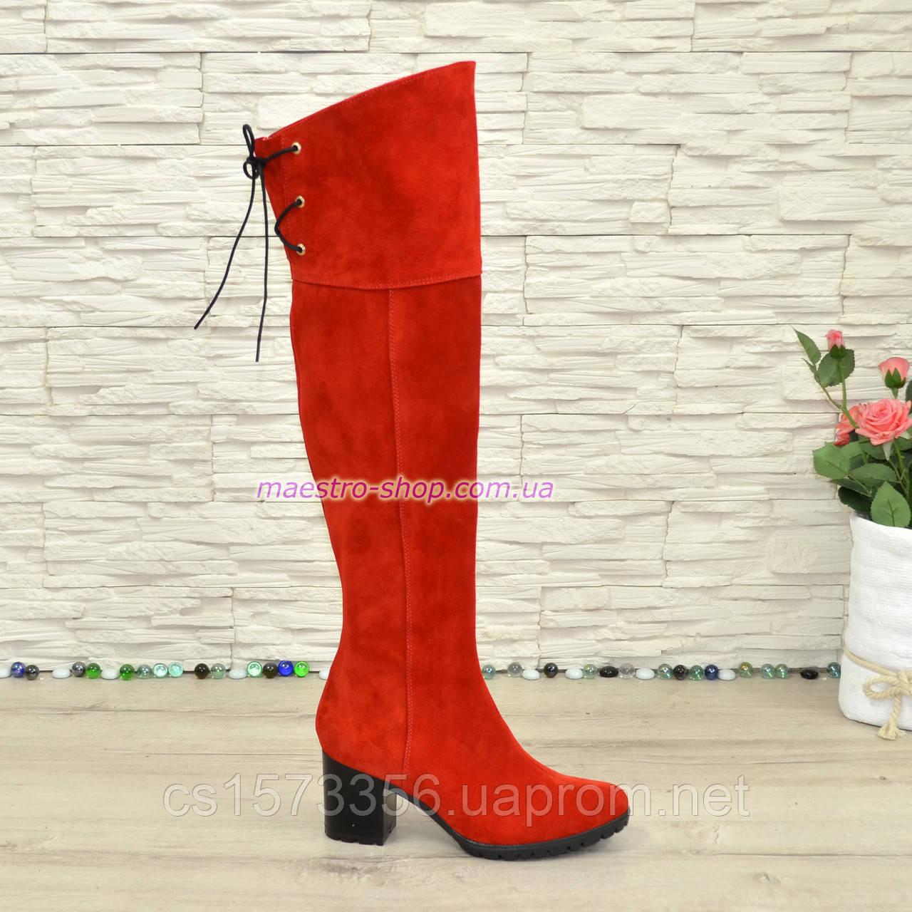c8c547eec048 Замшевые красные ботфорты на устойчивом каблуке демисезонные