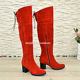Зимние замшевые красные ботфорты на устойчивом каблуке, фото 2