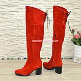 Зимние замшевые красные ботфорты на устойчивом каблуке, фото 3