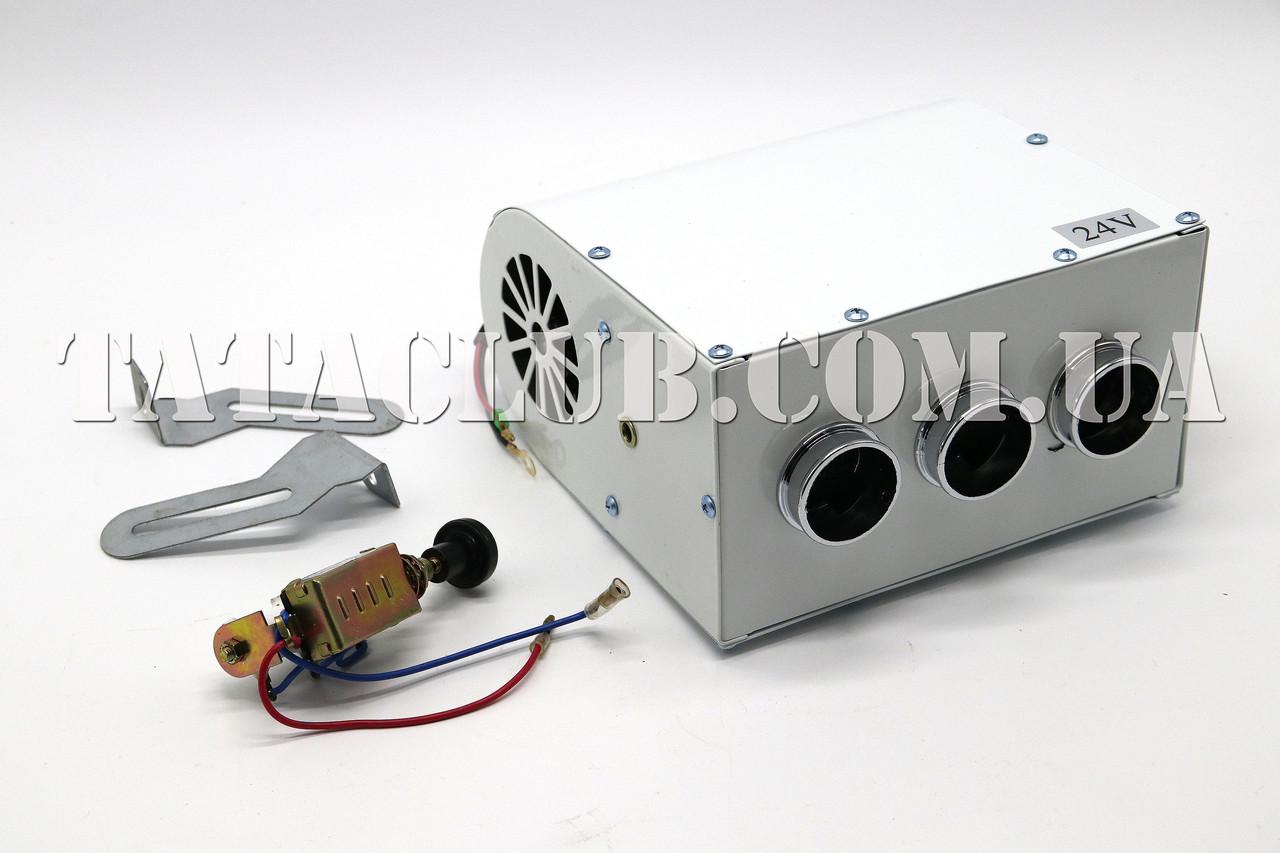 Обігрівач салону 3 виходу з регулятором швидкостей 24V