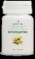 Фитолецитин 60 таб. по 0,5г.  улучшение состояния сосудов