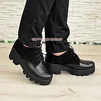Стильные женские туфли на тракторной подошве, натуральная кожа и замш