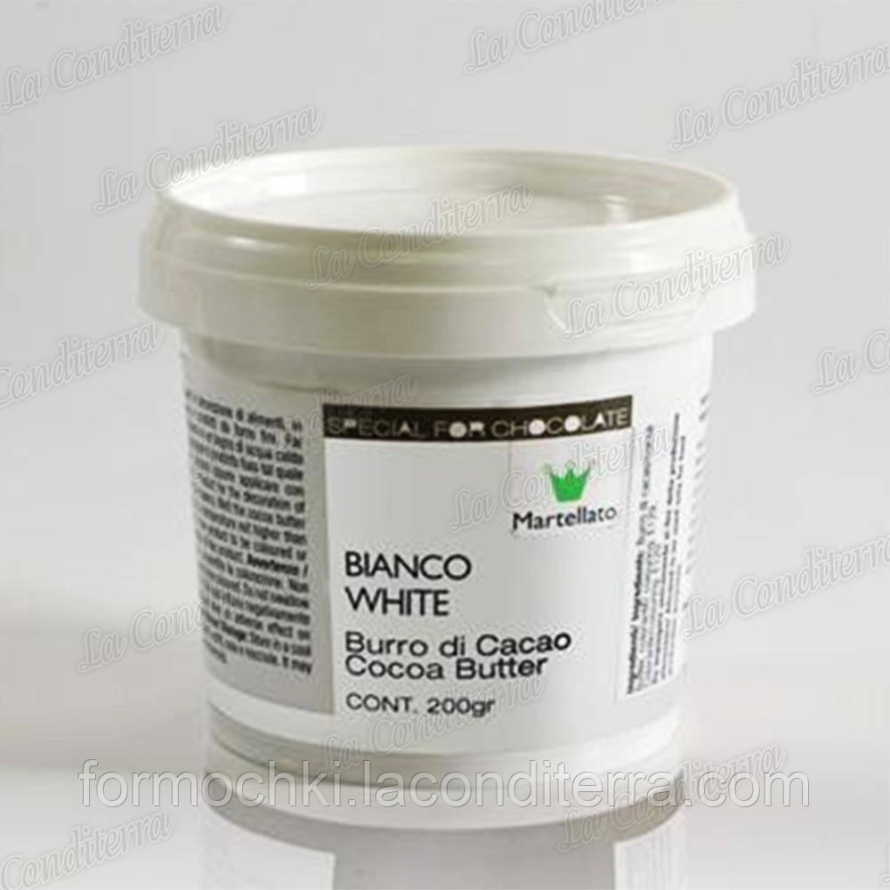 Краситель пищевой на основе какао-масла Martellato LCB200 (Белый)