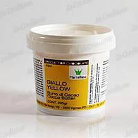 Краситель пищевой на основе какао-масла Martellato LCB204 (Желтый)