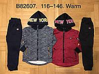 Трикотажный утепленный костюм 2 в 1 для мальчика оптом, Grace, 116-146 см,  № B82607, фото 1