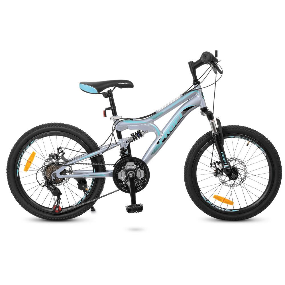 Велосипед 20 д. G20DAMPER S20.5 Гарантия качества Быстрая доставка