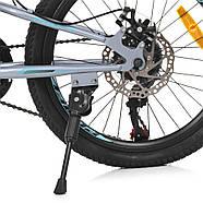 Велосипед 20 д. G20DAMPER S20.5 Гарантия качества Быстрая доставка, фото 5