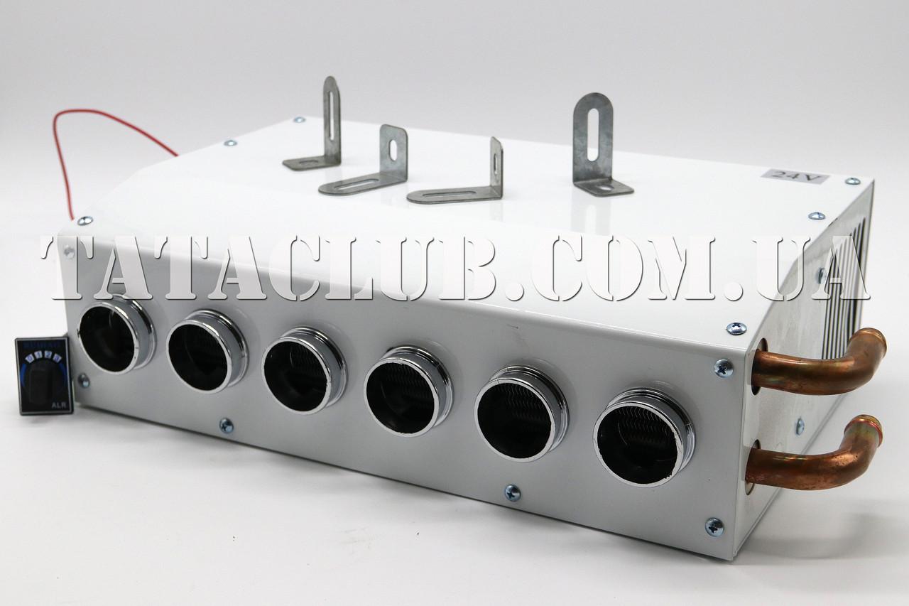 Отопитель салона 6 выходов с регулятором скоростей 24V