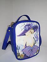 Сумка-рюкзак для вышивки бисером  модель 1 С2  синий