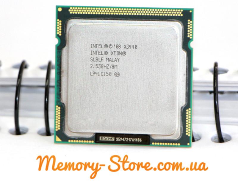 Процессор Intel® Xeon® X3440  LGA1156  2.53-2.93GHz  + термопаста GD900