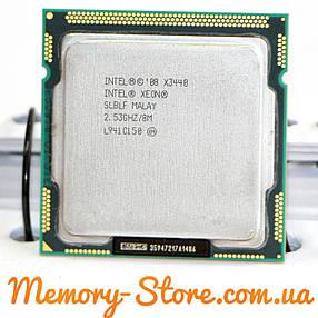 Процессор Intel® Xeon® X3440  LGA1156  2.53-2.93GHz  + термопаста GD900, фото 2