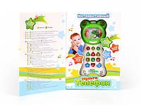 Телефон жабка 352 интерактивный, диалог, запись, песни, сказки
