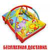 Развивающий коврик Alexis Baby Mix 3261C Zoo