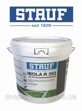 Клей для искусственного газона  Stauf, фото 2