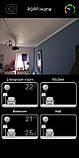 Контроллер умного дома с камерой Z-Wave POPP Home Smart Camera Gateway - POPEHOME, фото 7