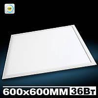Светодиодная LED панель 36Вт  4000K (нейтральный) 595x595мм 3000К (теплый белый)