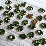 Овал 8х10 мм. Зелений (зеленый). Стрази в цапах (колір золотий), фото 4