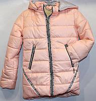 fd13dbd60dff Куртка зимняя детская на синтепоне на девочку 6-10 лет Серии