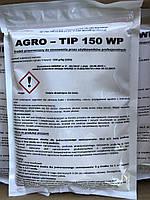 AGRO - TIP  150 WP (Агро тип) 0,5 кг - инсектицид контактно-кишечного действия для борьбы с грибными мушками, фото 1