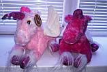 Мягкая плюшевая игрушка Лошадка Единорог с крылышками читает стишок, фото 7