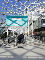 95-я выставка Lineapelle в Милане