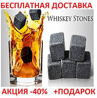 Камни для виски Whisky Stones для охлаждения Ice Melts 9шт. Original size Blister case, фото 1