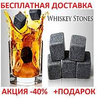 Камни для виски Whisky Stones для охлаждения Многоразовый лед Ice Melts 9шт. Original size