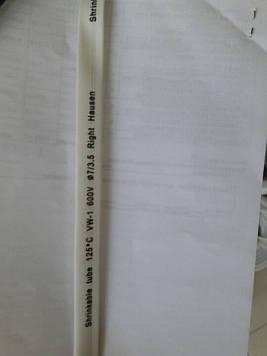 термоусадочна трубка RIGHT HAUSEN 7.0/3.5 біла