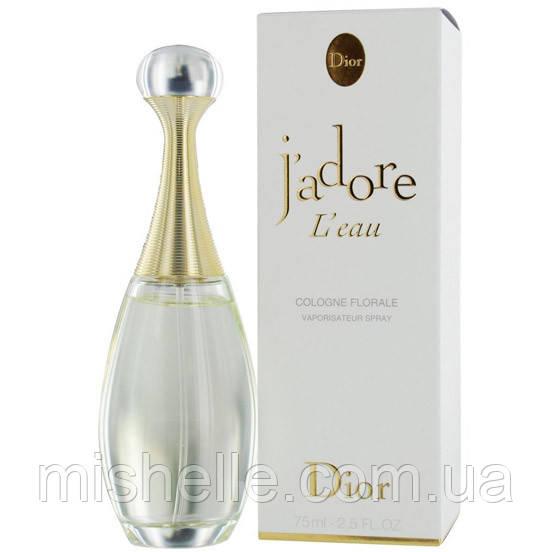 Женская туалетная вода Christian Dior J`adore L`eau  (Кристиан Диор Жадор Леу) реплика