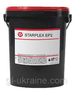 Смазка Texaco STARPLEX EP 2, 18 кг