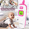 "Цифровой термометр - ""Digital Thermometer"""