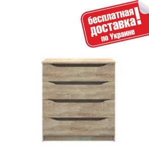 Комод KOM4S Смайл Gerbor
