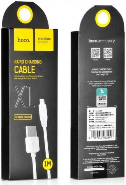 Кабель Micro HOCO 1м X1