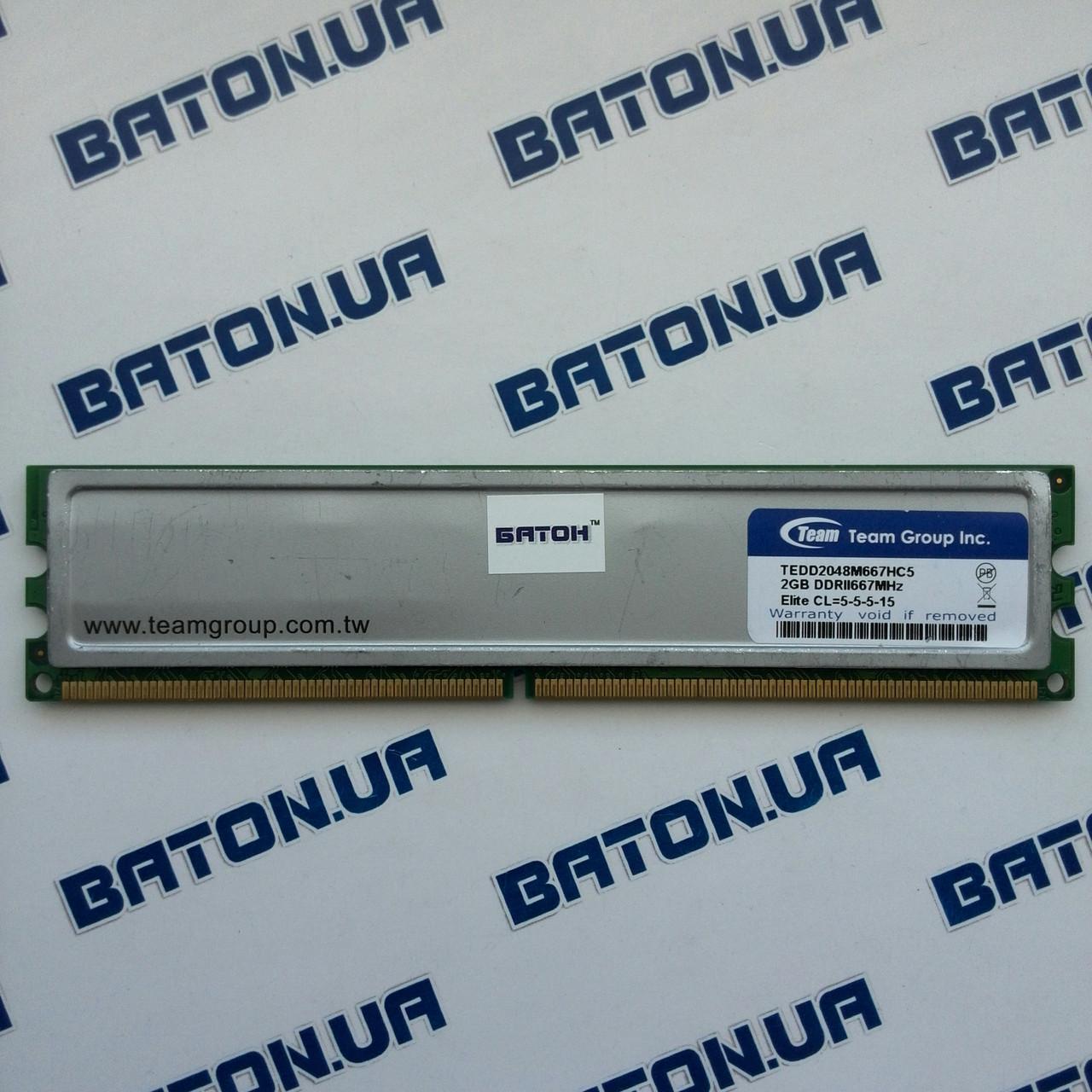 Игровая оперативная память Team Elite DDR2 2Gb 667MHz PC2 5300U CL5, Оригинал, для Intel/AMD, Гарантия
