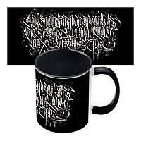 Подарочная чашка черно-белая Каллиграфия №1