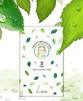 Маска тканевая с экстрактом мелисы + листовые патчи A. by BOM Super Power Baby 2 Step Ultra Cool Leaf Mask
