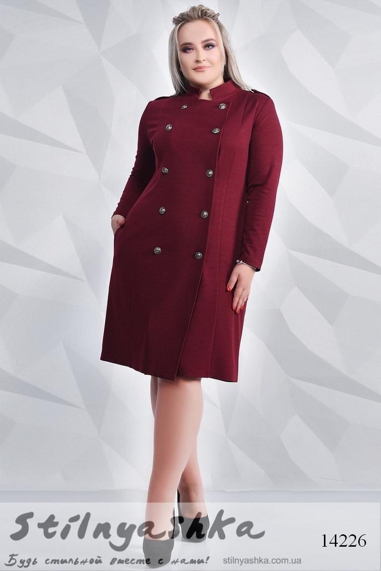5e1f0a993eb Стильное большое платье Гусар марсал