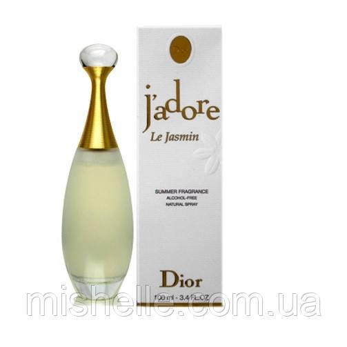 Туалетная вода для женщин Dior J`adore Le Jasmin (Диор Жадор Ле Жасмин) реплика