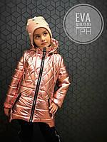 Детская куртка-пальто демисезонное «Ева» для девочки наполнитель силикон, отстежной рукав и капюшон.