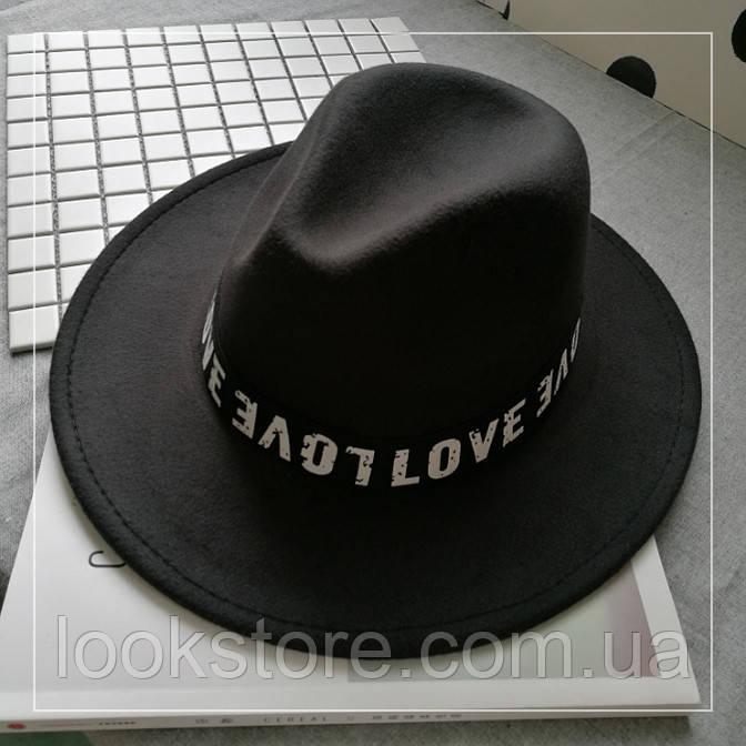 Шляпа женская Федора Love с устойчивыми полями черная
