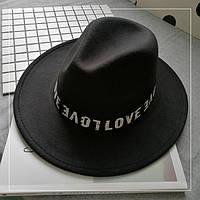 Шляпа женская Федора Love с устойчивыми полями черная, фото 1