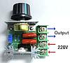 Регулятор мощности,напряжения, Диммер 50-220V 2000W