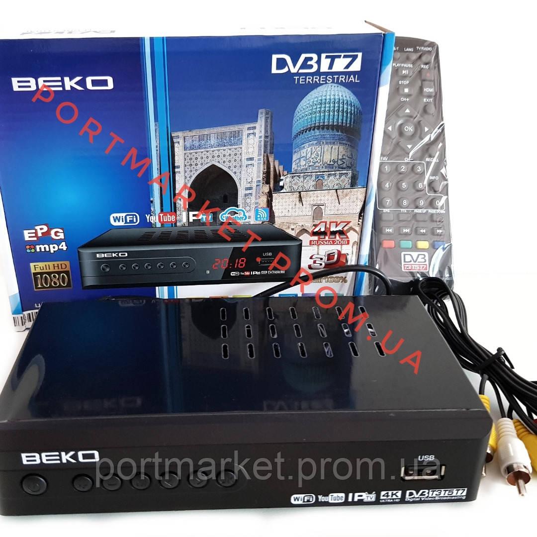 Цифровой эфирный тюнер  ресивер  Т2 BEKO Т7 с ip-tv и WI-FI