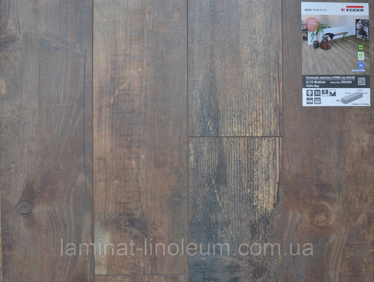 Ламинат Egger Home Medium Робин Вуд EHL009 для пола в офис, квартиру, дом, комнату, кухню, детскую